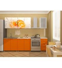 "Кухня ""Апельсин"" 2.0 м. ЛДСП"