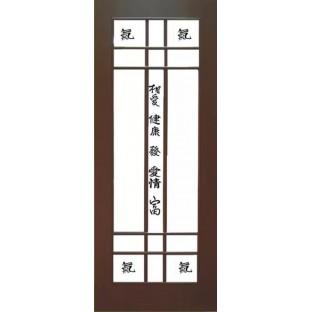 """Дверь Портер, стекло """"Токио"""""""