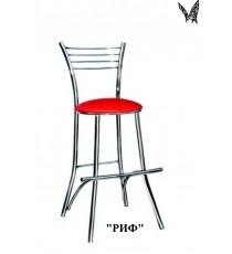 Барный стул РИФ