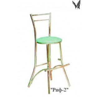 Барный стул РИФ-2