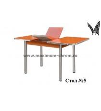Стол №5, размер 1100х700 мм.