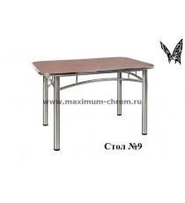 Стол №9, размер 1100х700 мм.