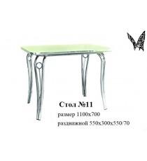 Стол №11, размер 1100х700 мм.