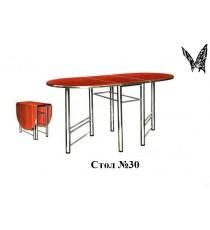Стол №30, размер 550х700 мм.