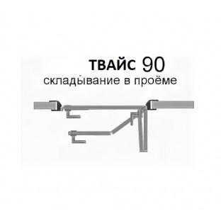 МЕХАНИЗМ Твайс 90
